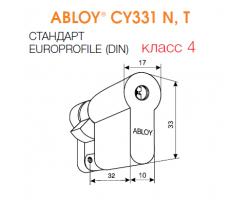 CY331 ABLOY - цилиндр усиленный односторонний европейского стандарта