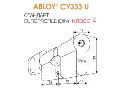 CY333 ABLOY - цилиндр усиленный ключ-поворотная кнопка европейского стандарта